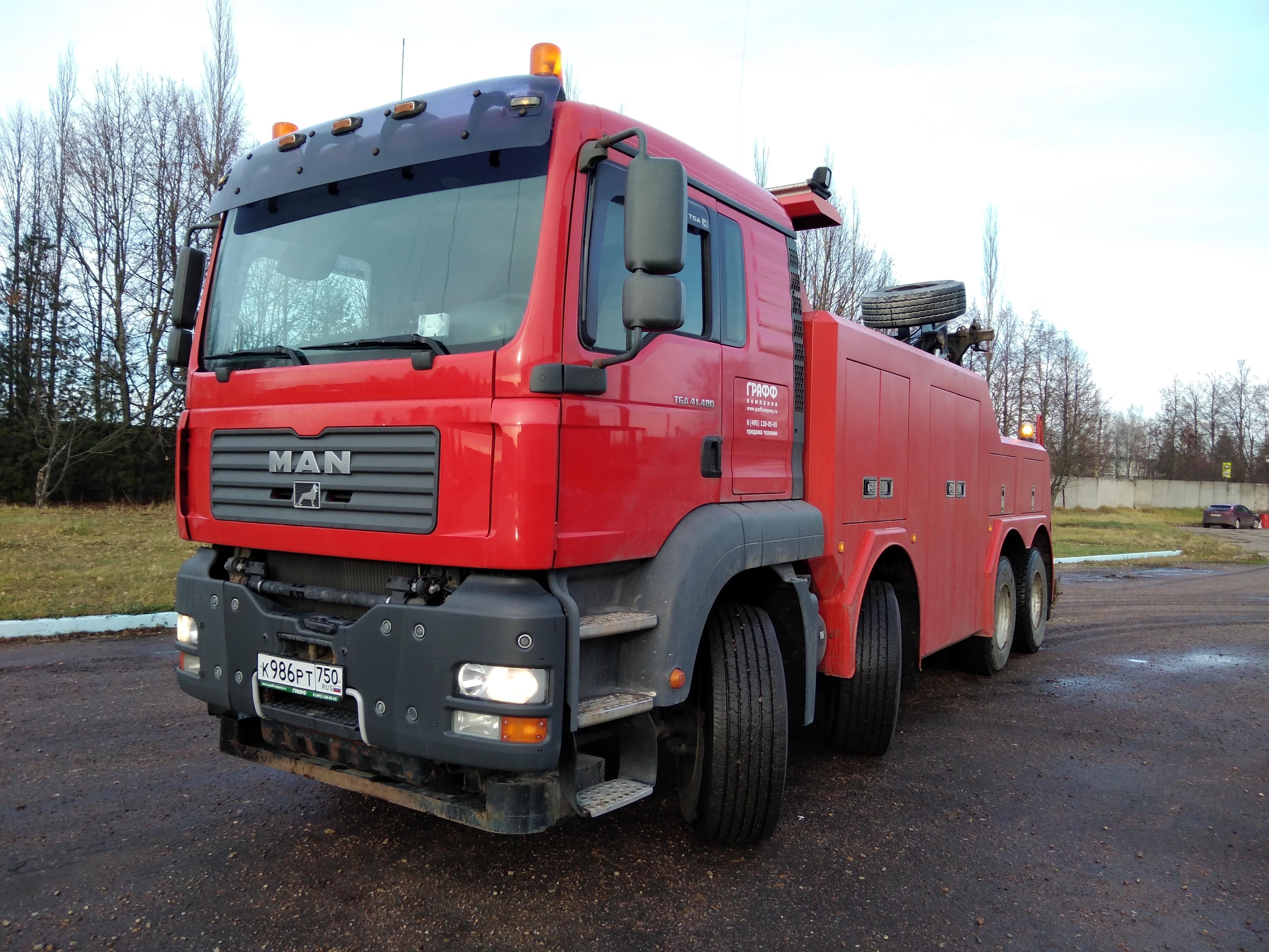 эвакуатор для грузовых машин ступино